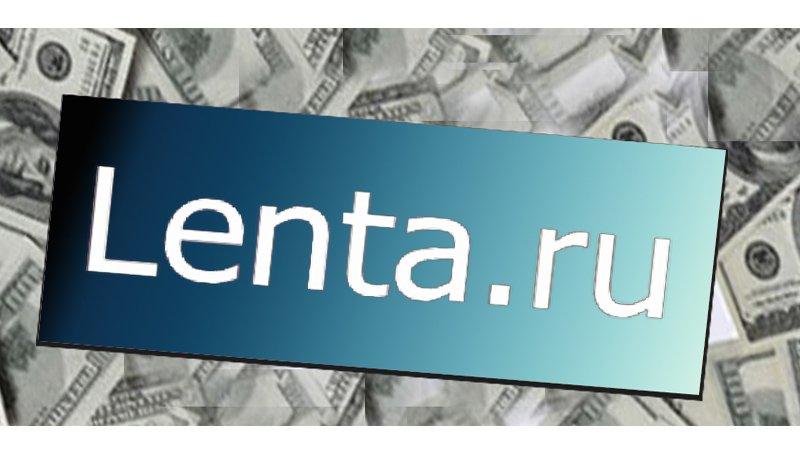 Программа «LentaRuSender» — инновационный способ заработка в сети