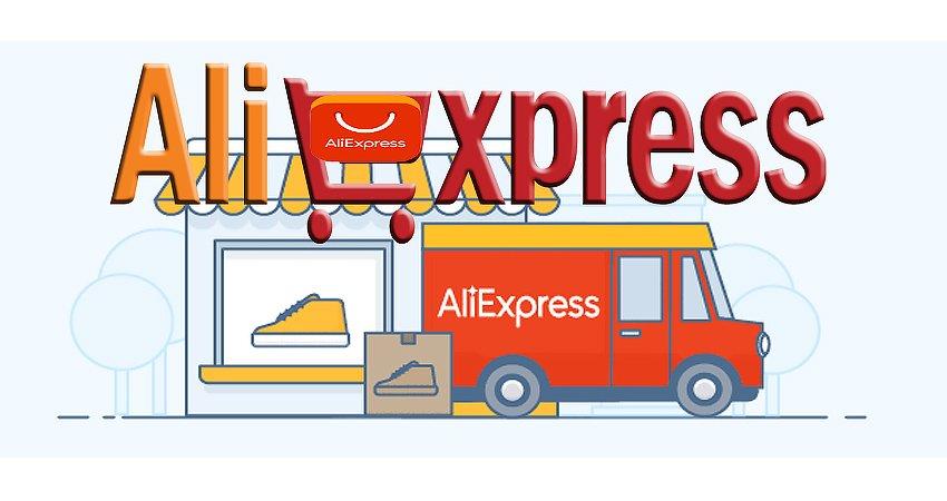 Партнерская программа Aliexpress. Как заработать на партнерке