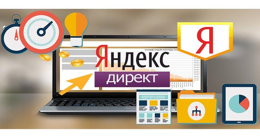 Заработок с Яндекс Директ. Что необходимо знать о партнерке популярного сервиса