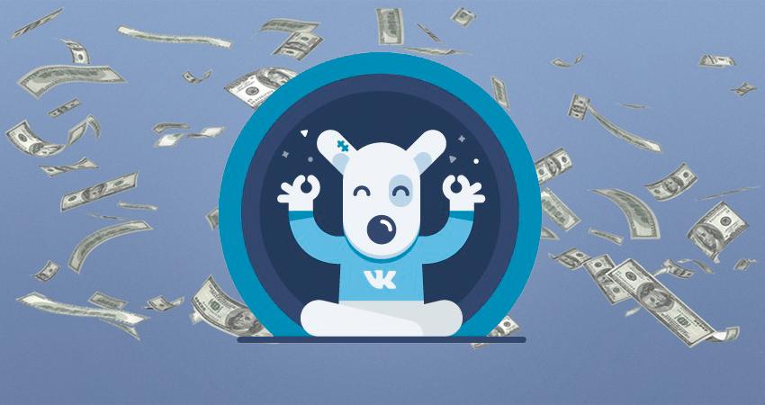 Обучитесь зарабатывать ВКонтакте за 3 дня. Доп.доход или новая профессия?