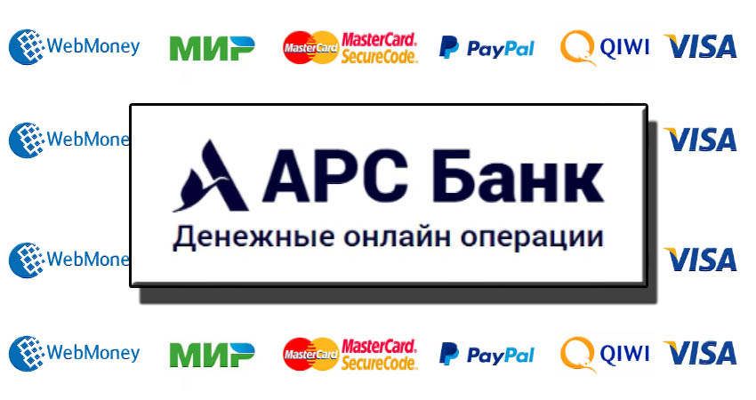 АРС Банк не выдает компенсационную выплату физ. лицу