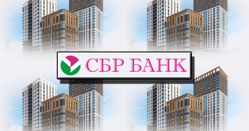 СБР Банк. Получение денежной компенсации 134 563 рубля