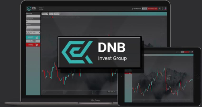 DNB Invest Group. Инвестиционный проект или обман?