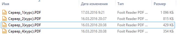 2016-03-27 13-27-37 Первый Социальный сервис - верификация номера — Opera