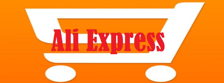 (Не рекомендуем) Партнерская программа Aliexpress — заработок для каждого!