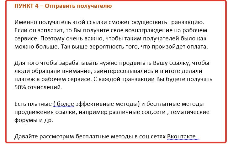 2016-05-24_15-34-45