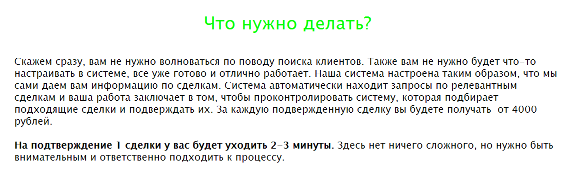 2016-07-23_10-52-21