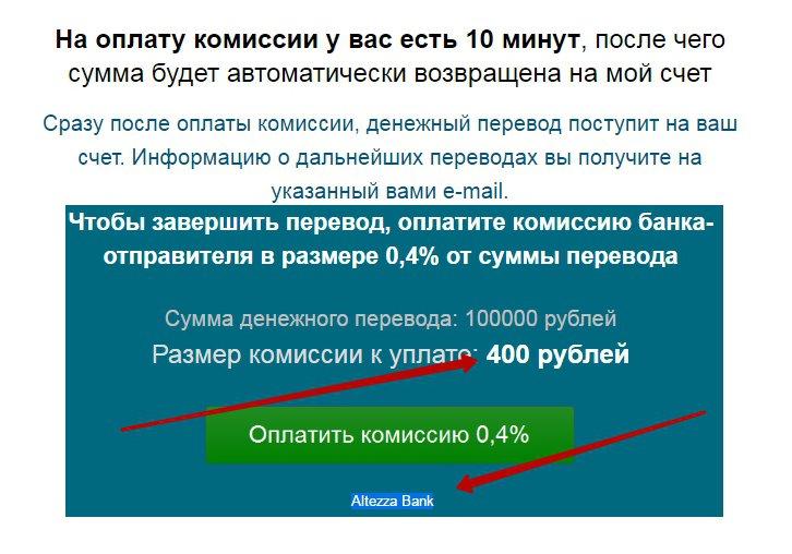 Биткоин виктор панфилов биткоин транзакция не подтверждается
