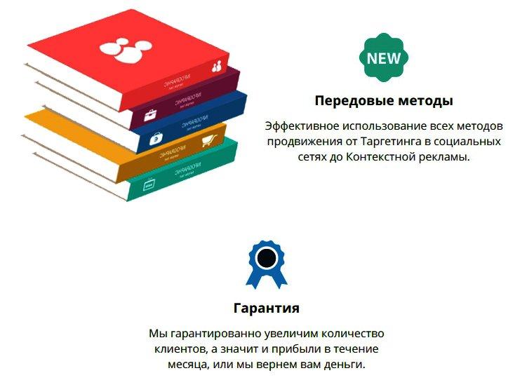 e-popov-garanties