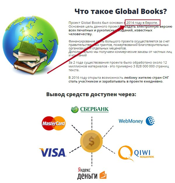 global-books-1