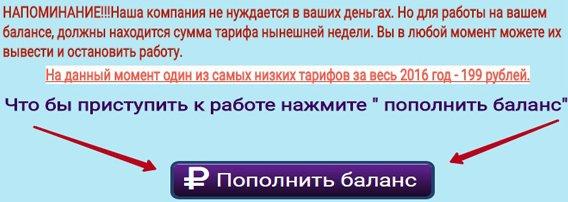 blog-zavarniy-4