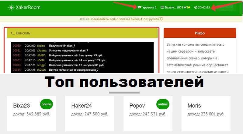 hakerroom-1