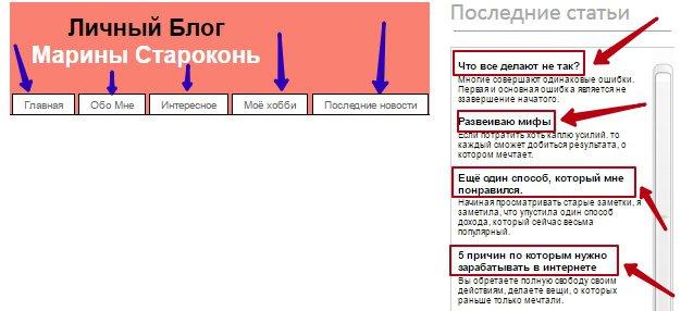 strakon-1