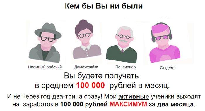 100-yspeh