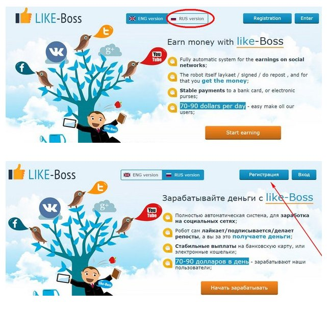 like-boss-registration