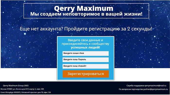 qerry-maximum-company