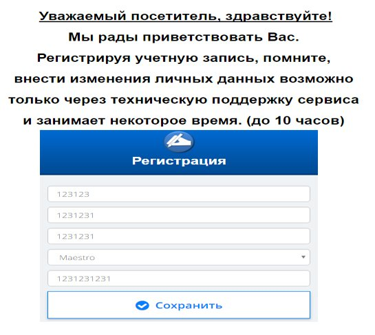 treatment-news-registration
