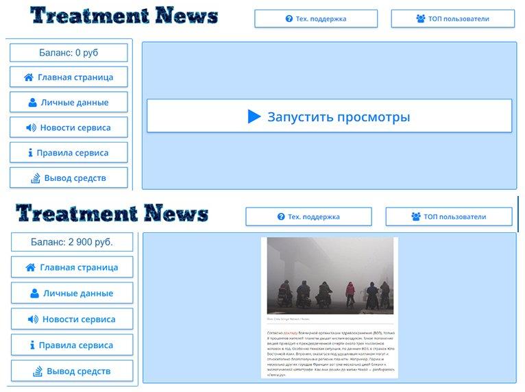 treatment-news-work