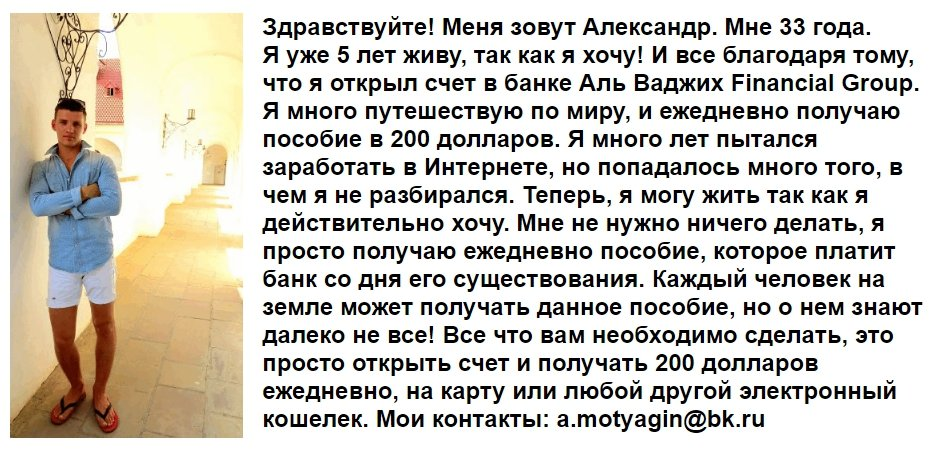 alfinancialgroup.ru