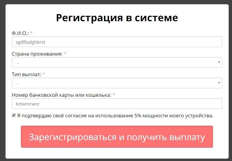 cashpowerautosystem.ru otzyv