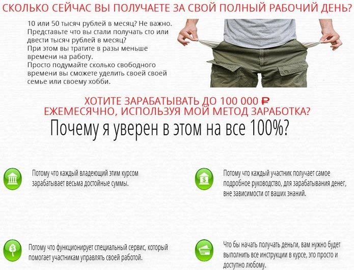 Yula money otzyv