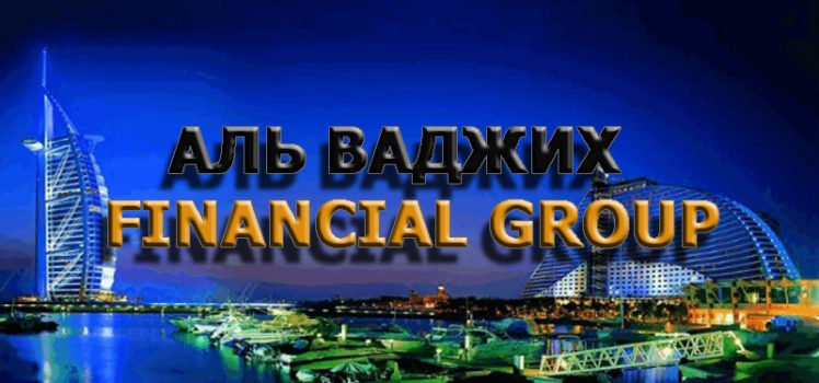 al fadgich Financial Group
