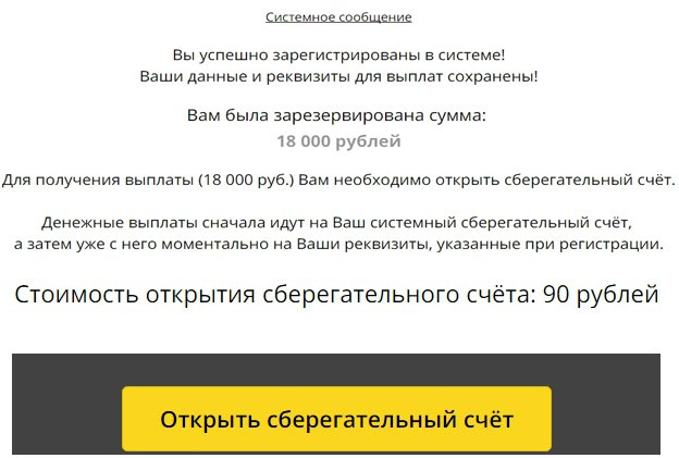 cashpowerautosystem.ru rabota