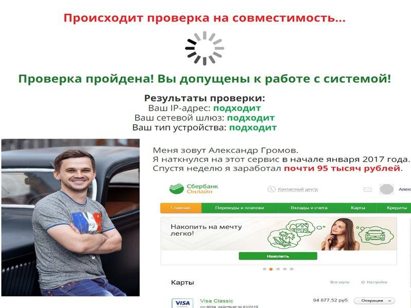 cashpowerautosystem.ru