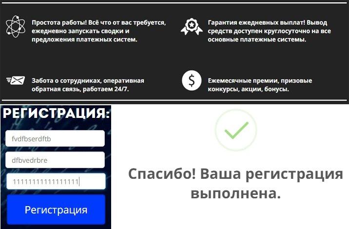edino-pl.ru