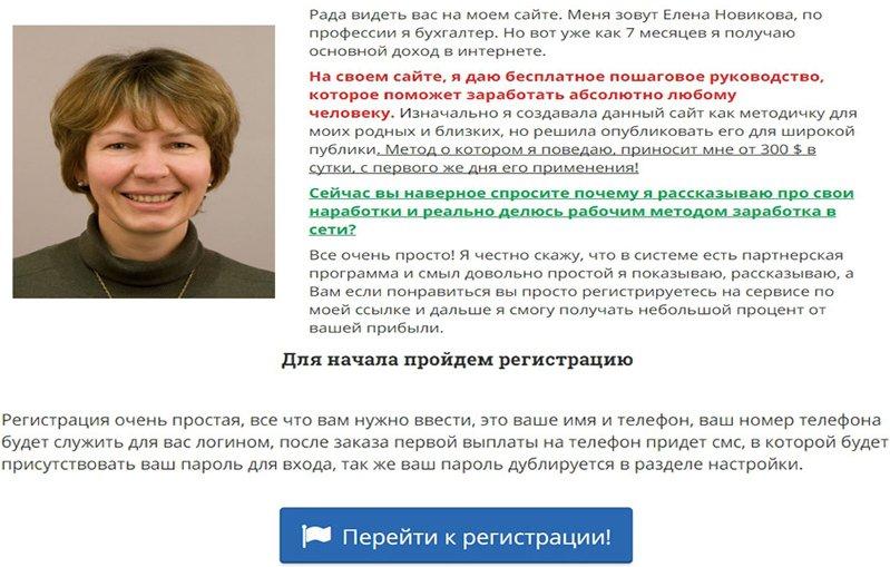 evro-clab.ru