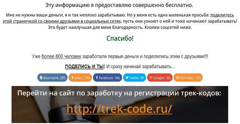 megazar-ok.ru
