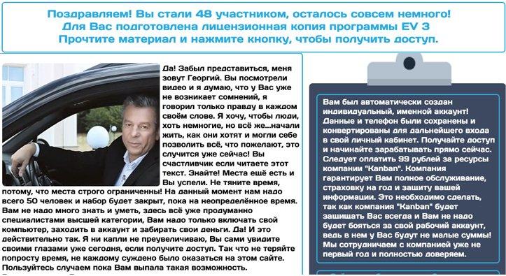 oaziss-tv.ru otzyv