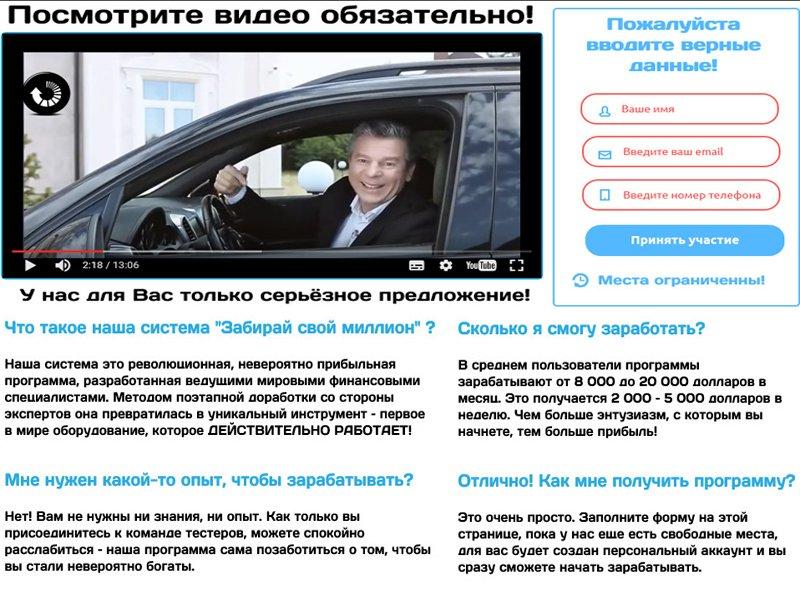 oaziss-tv.ru