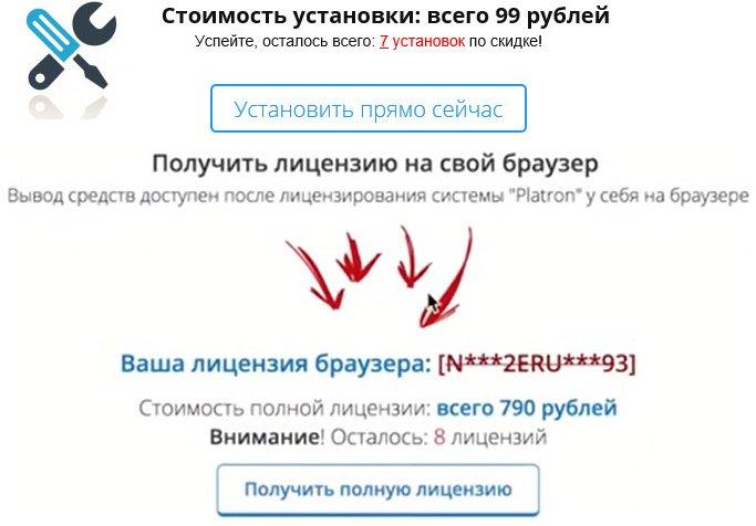 piplweb.ru lohotron
