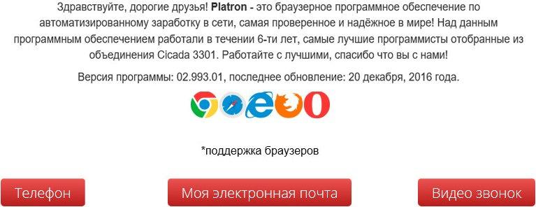 piplweb.ru otzyvy