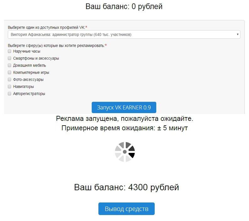 vkearner.ru otzyv