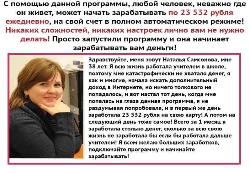 03kj4h47.ru