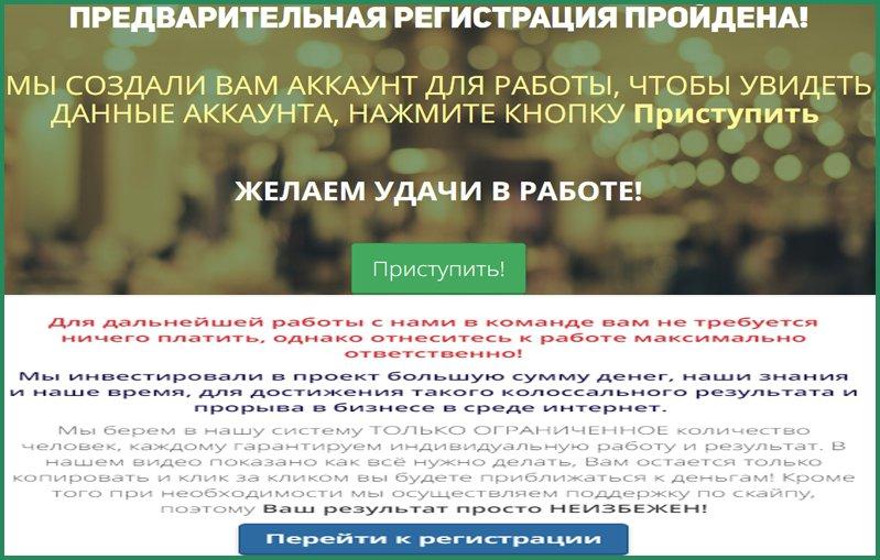 3cab.scastlvchik-zarabotok.ru