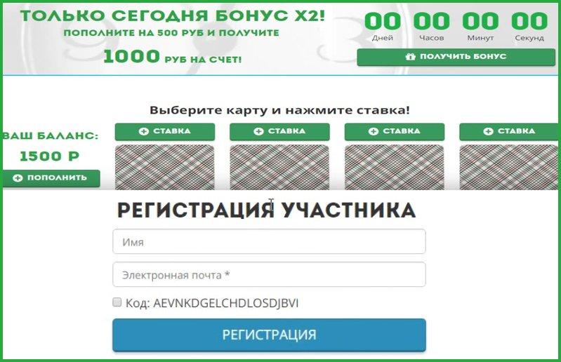 artem-shustrov.ru