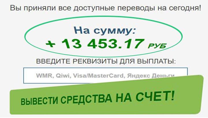 pay-fondrf.ru