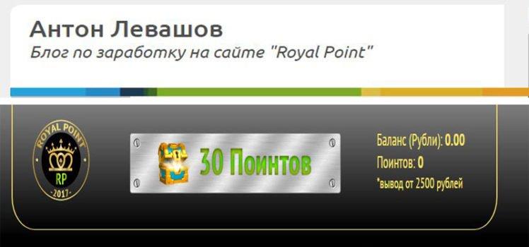 Ответы mail.ru как можно заработать не выходя онлаин казино игра на деньги в кредит игровые автоматы