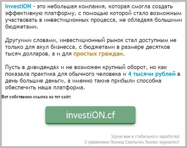 investion.cf