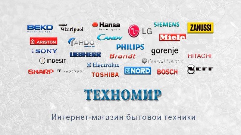 техномир интернет магазин заработок