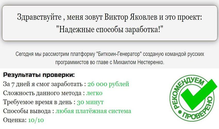 zachem-reklamuyut-zarabotok-v-internet-kazino
