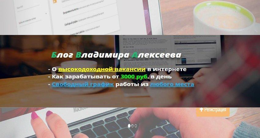 экспресс заработок в интернете