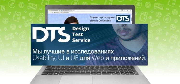 Онлайн заработок опыт людей источники дополнительного заработка в интернете