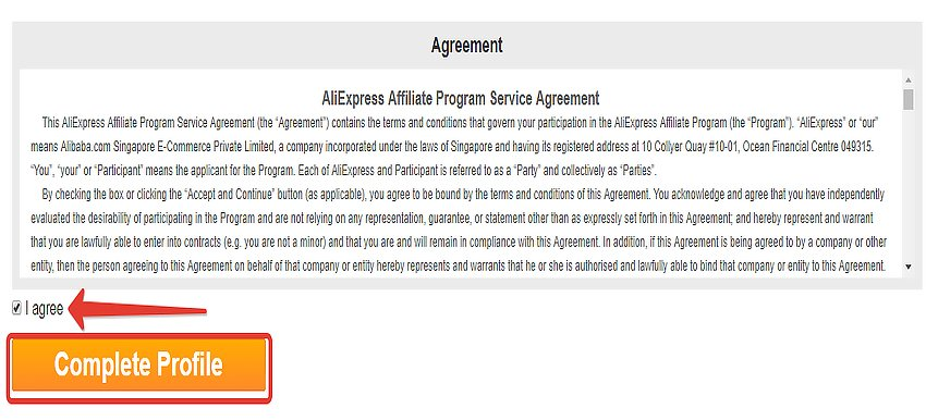 agreement aliexpress