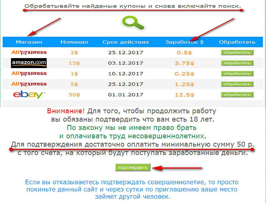 culonexpress.ru