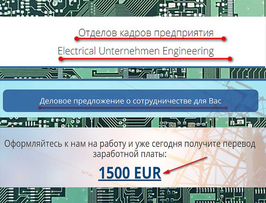 electrical-engineering24.ru.com