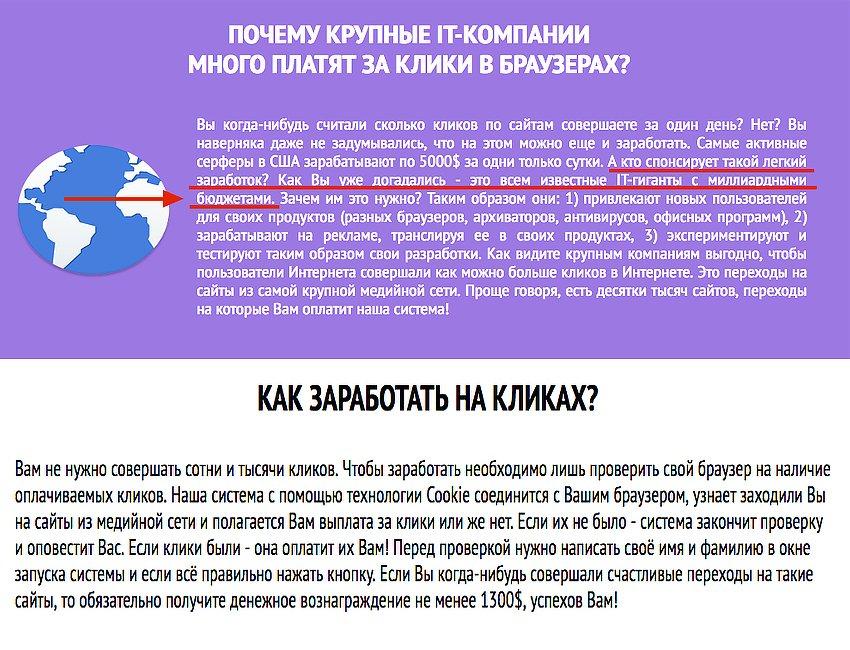 serfing-moneys.ru